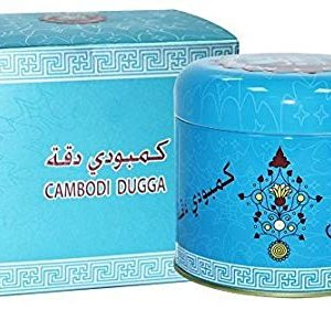 Oud Cambodi Dugga 50 grs