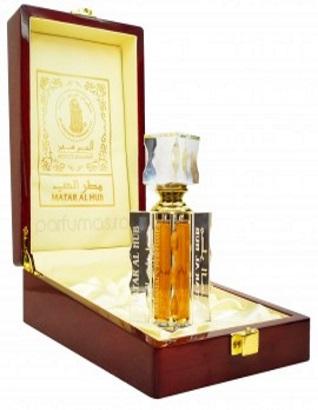 Maatar Al Hub de Al Haramain