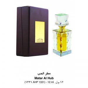 matar al hub 12ml huile de parfum de al haramain
